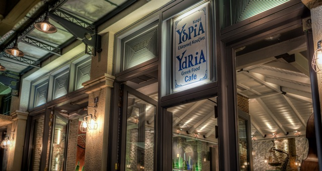 Ydria Greek Food Restaurant Pictures - Athens Plaka